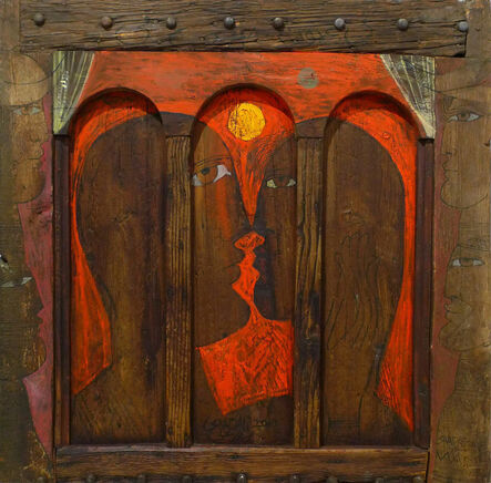 Saad Ali, 'The Window 2', 2010
