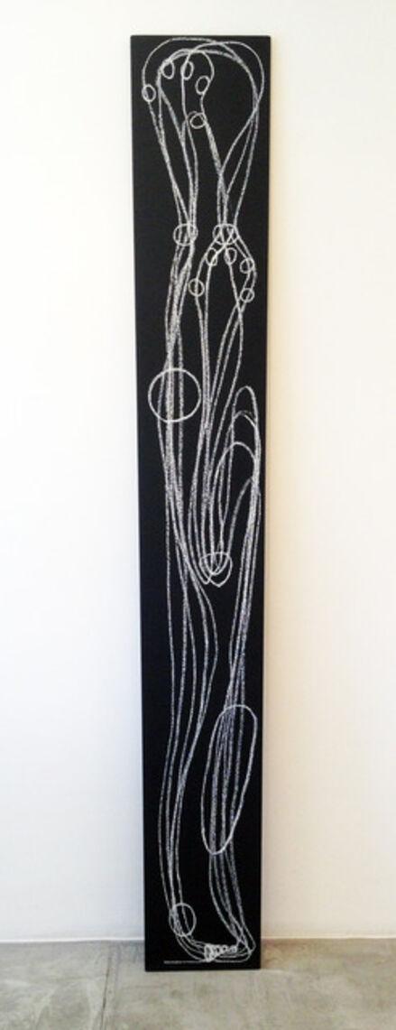 Tatiana Grinberg, 'sobre a distância entre as mãos e os olhos_vertical_corte_04'