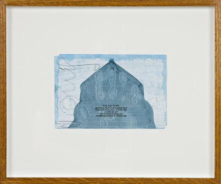 Hamish Fulton, 'Kailash Kora ', 2007