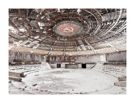 Kristina Kostadinova, 'Amnesia Project - Buzludja indoor'