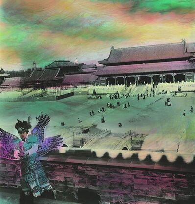 Chen Nong, 'The Imperial palace n. 5', 2004-2006