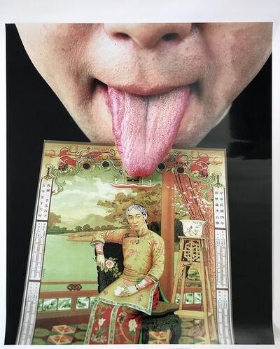 Cang Xin 苍鑫, 'Communication Series', 1999