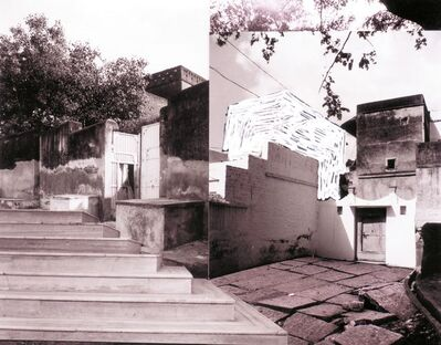 Avinash Veeraraghavan, 'Untitled (from the series I Love My India)', 2004