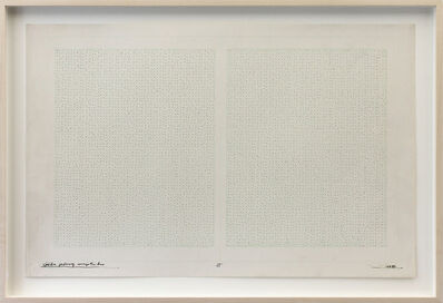 Goran Trbuljak, 'Exercise of an Artist', 1987