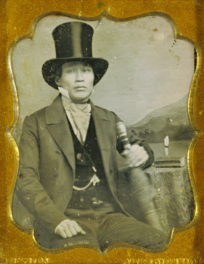 James P. Weston, 'Portrait of an Asian Man in Top Hat', ca. 1856