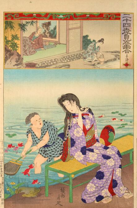 Toyohara Chikanobu, 'Kyoshi (Jiang Shi)', 1890