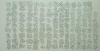Shi Jinsong 史金淞, 'Sheng jing No.03 剩經之三', 2014