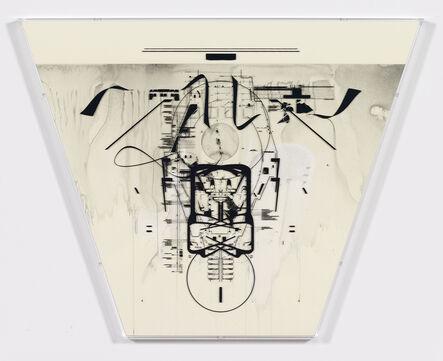 Hiroki Tsukuda, 'Voice from the O 05', 2020