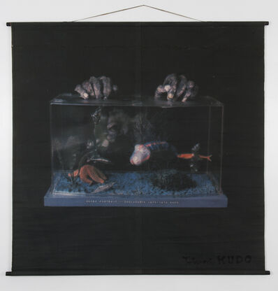 Tetsumi Kudo, 'Votre portrait - Coelacanth (Translation painting by computer)', 1970-1974
