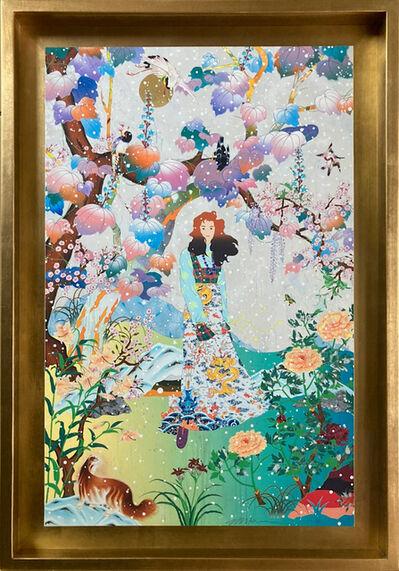 Tomokazu Matsuyama, 'The Couch Unsent Piano', 2021