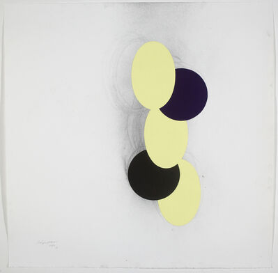 Nigel Hall, 'Drawing No. 1659', 2014