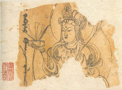 'Illustration of Avalokiteśvara', probably 11th–12th century