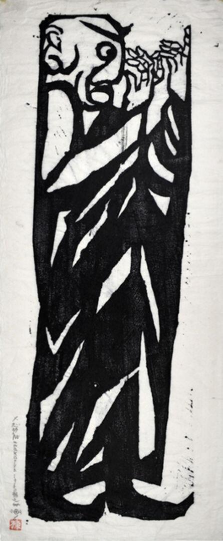 Shiko Munakata, 'Maudgalyāyana, Master of Supernatural Forces', 1960