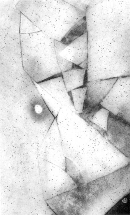 Paul Caponigro, 'River Ice, Newton, Massachusetts', 1960