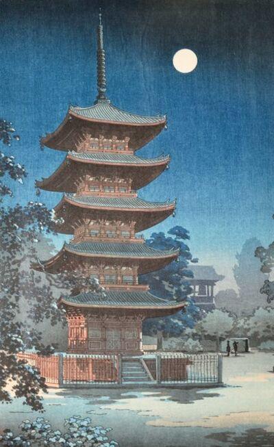 Tsuchiya Koitsu, 'Kinryuzan Temple', 1938