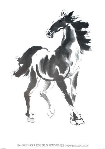 Xu Beihong, 'Horse', (Date unknown)