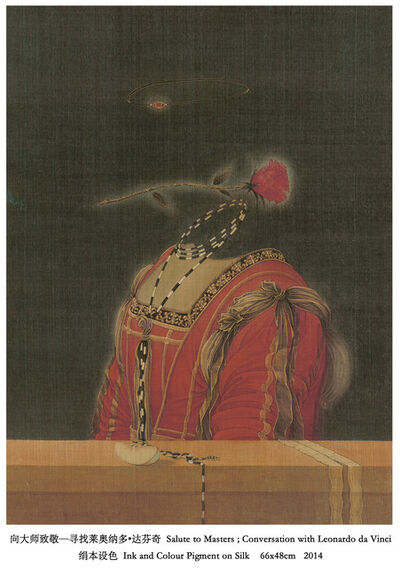 Sha Jin, 'Salut to Masters: Conversation with Leonardo Da Vinci', 2014