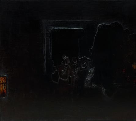 Shen Kelong, 'The Bygones.An Encounter', 2010