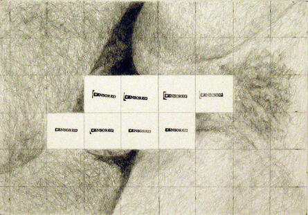 Betty Tompkins, 'Censored Grid #7', 2007
