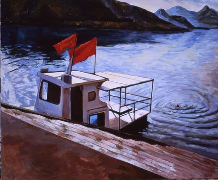 Liu Weijian, 'The Red Flag also is here', 2012
