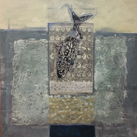 Ahmed Nouh, 'Untitled', 2017
