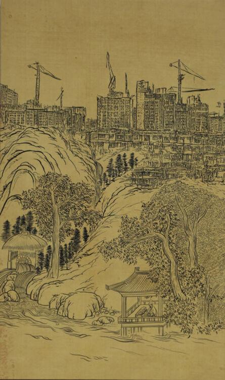 Seyeul Yoon (윤세열), 'Landscape (산수)', 2012