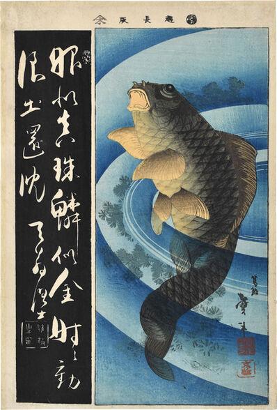 Katsushika Taito II, 'Carp (koi harimaze)', ca. 1830-40