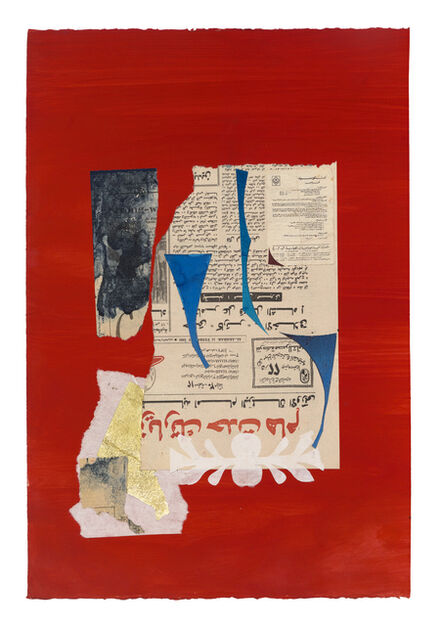 Dorothy Hood, 'Untitled (162)', 1982-1997