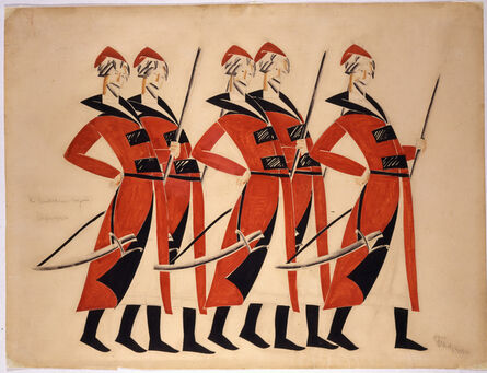 Vladimir Tatlin, 'Costume design for Life for the Tsar', 1913-1915