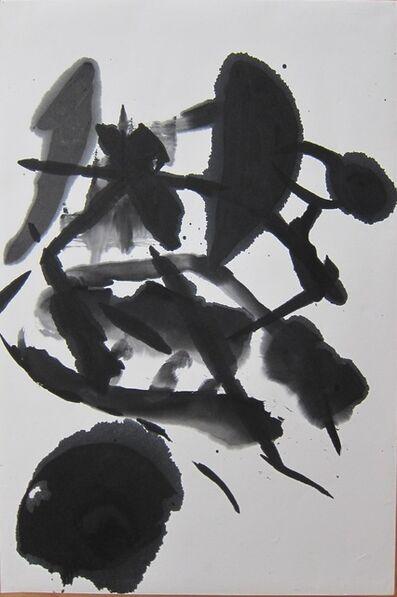 HsingWan Chen 陳幸婉, '0208P26', 2002