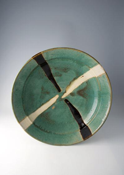 Shōji Hamada, 'Obachi, green glaze with trailed decoration'