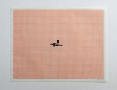 Humberto Márquez, 'Fuck up', 1957