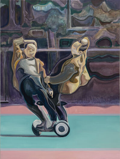 Guo Hongwei 郭鸿蔚, 'Laughing at this World No.1', 2020