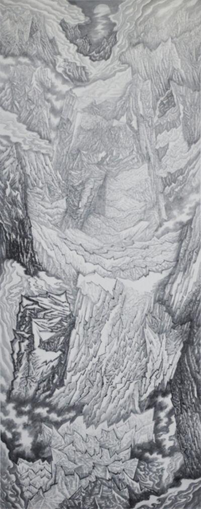 Yu Hanyu, 'Glory Mountain Series 2', 2016