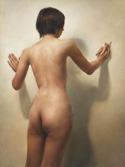 """Naoto Kawahara, '""""Nude HB""""', 2013"""