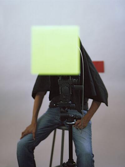 Akihiko Miyoshi, 'Abstract Photograph (073011)', 2011