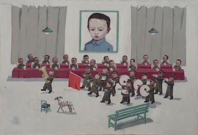 Tang Zhigang 唐志剛, 'Chinese Fairytale ', 2011