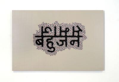 Anita Dube, 'Bahujan Samaj ', 2021