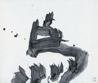 Yuichi Inoue (YU-ICHI), 'Tori (bird)', 1976