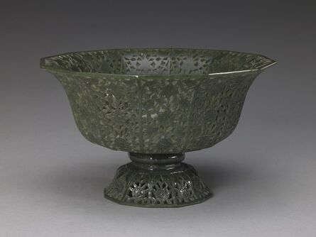 'Bowl with Openwork Carving of Flowers and Foliage', 18th century