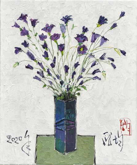Pang Jiun, 'Rich in Purple', 2020