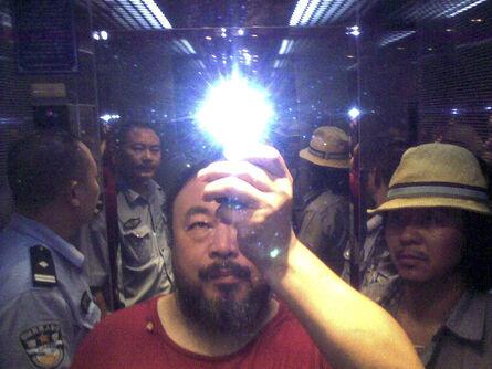 Ai Weiwei, 'Illumination', 2014