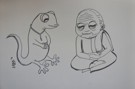 Zoncy, 'Gecko Game 4', 2015