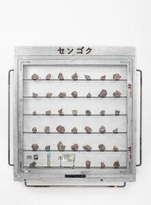 Tom Sachs, 'Synthetic Europa Rock Cabinet (Sengoku)', 2018