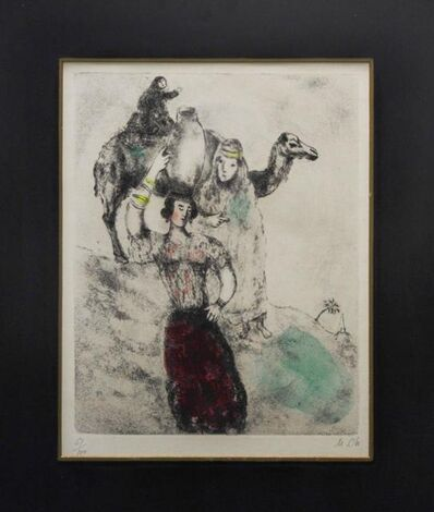 Marc Chagall, 'Rebecca at the Well', 1958