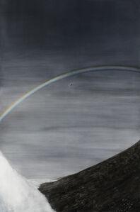 Shiori Eda, 'Unnatural is in nature IV', 2020