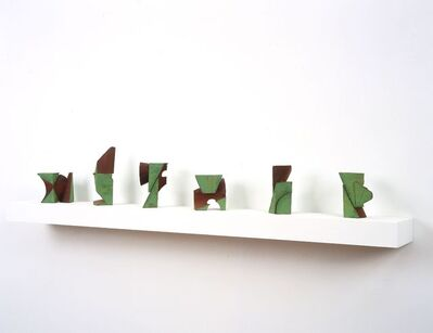 Mel Kendrick, '6 Green Blocks', 2004