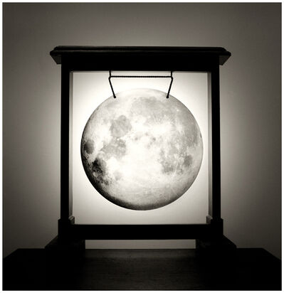 Chema Madoz, 'Untitled (moon in gong)', 2008