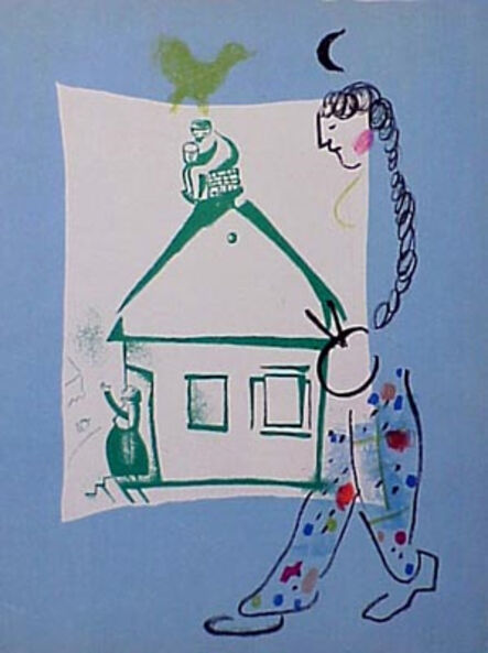 Marc Chagall, 'The House in my Village', 1960