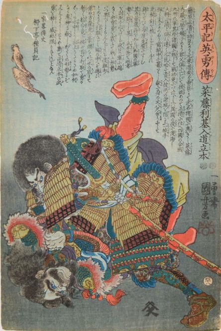 Utagawa Kuniyoshi, 'Saito Toshimoto Nyudo Ryuhon', ca. 1848